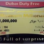 ドバイ観光 豪華な宝くじを購入する方法と購入場所