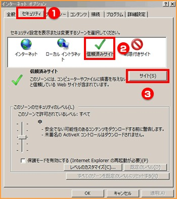 日経テレコン21 日経新聞のPDFが表示されない場合の対策1