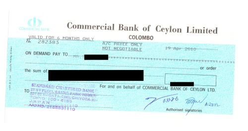 スリランカ株:セイロン商業銀行からまた配当が