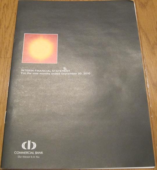 スリランカ株投資:セイロン商業銀行から2010年3Q決算報告資料が送られてきた