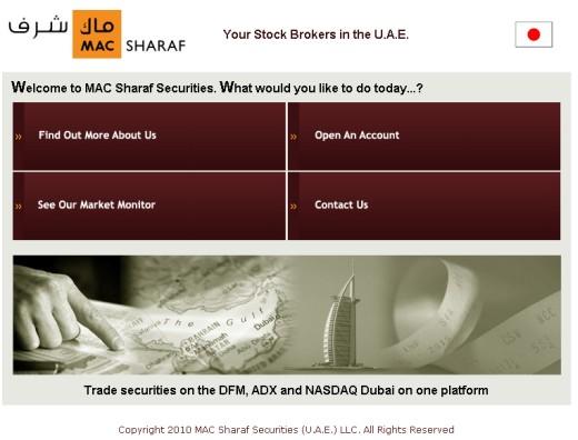 日本人投資家に激震! UAE・ドバイのマックシャラフ証券がUAE株取次業務から撤退