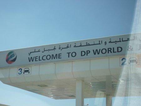 ドバイショックの震源地ドバイワールド傘下DPワールド社を訪問