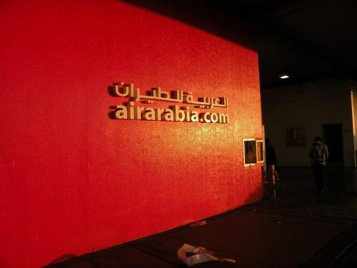 中東初の格安航空会社(LLC) エア・アラビア(Air Arabia)社訪問レポート