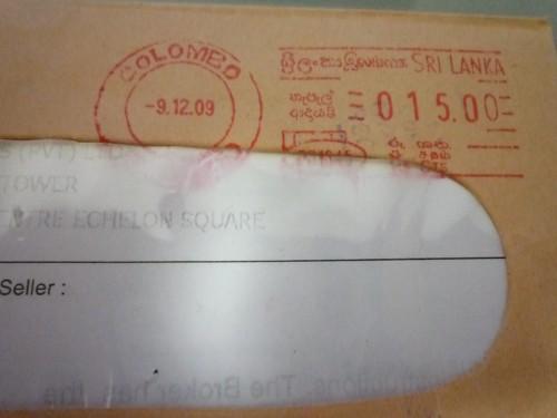 スリランカ株の売買報告書が送られてきた