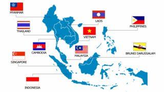 ASEAN地域