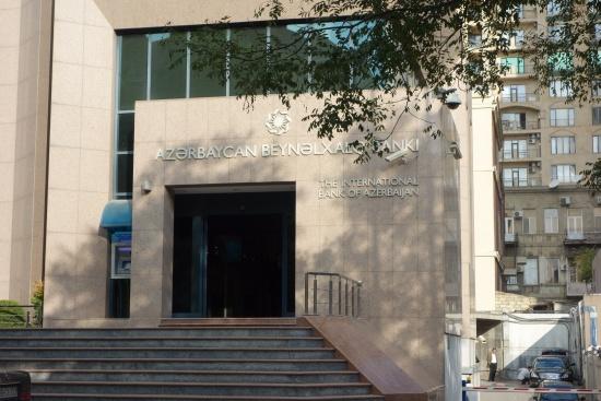 アゼルバイジャン国際銀行本店