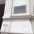 アゼルバイジャン国際銀行支店