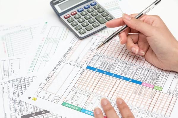 ふるさと納税 年収別の控除限度額計算目安表(2017年版)