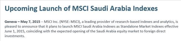 MSCIサウジアラビア株価指数算出開始