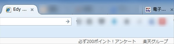 Firefox-IETab