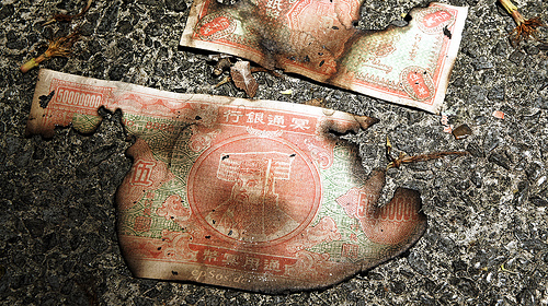 Burning Money is Financial Crime and Waste in China
