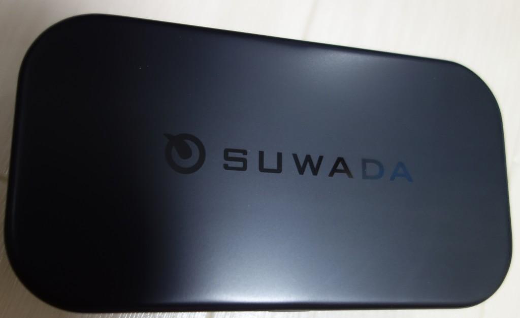 ふるさと納税 SUWADAの爪切りメタルケース