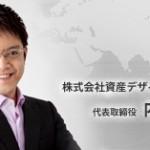 内藤忍さんに痛手。ワインファンド「ヴァンネット VIN-NET」が行政処分そして破綻