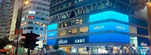 シティバンク香港